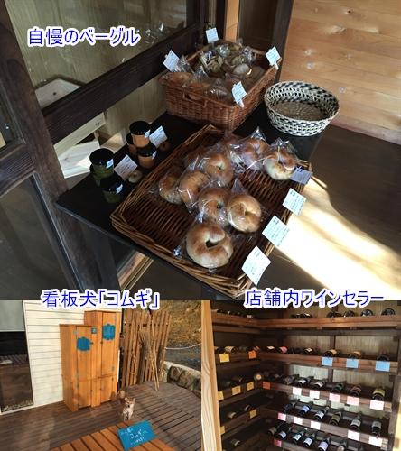 hico.a cafe店内