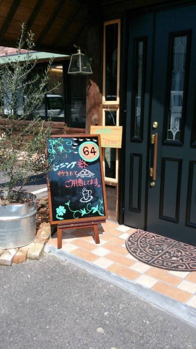 64 caffe Ⅲ