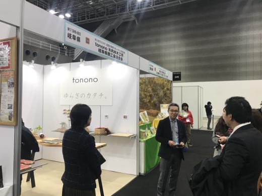 ㈲内木木工所 東京ギフトショー2018