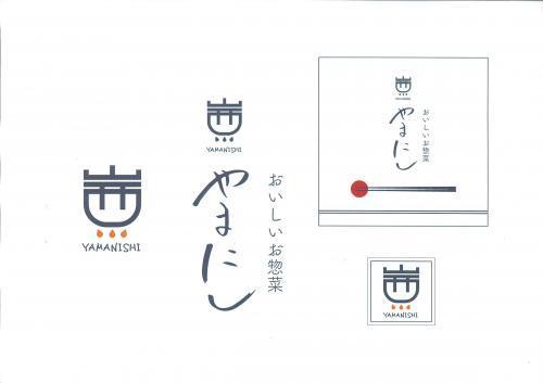 ヤマニシロゴ001