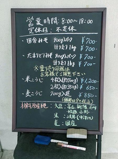 ものづくり補助金活用リポート!!