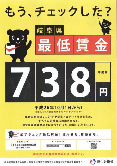 26saichin1.jpg