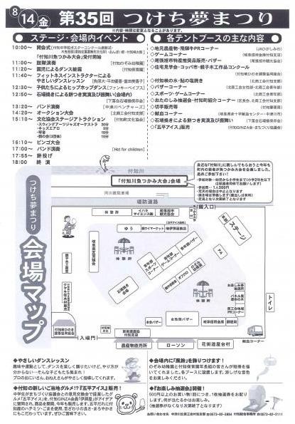 hanabi2704.jpg