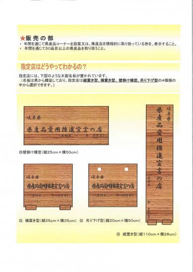 kensanpin02.jpg