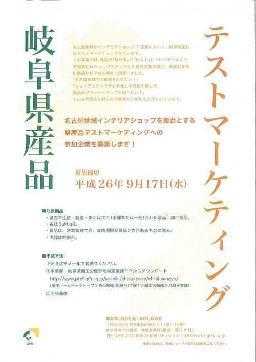 kensanpin26.jpg